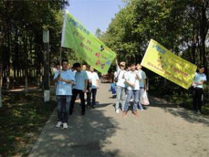 กิจกรรมในสวน Gucun ฤดูใบไม้ร่วง 2014