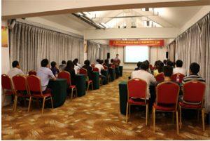 การประชุมกลุ่มใน Wanxuan Garden Hotel, 2015