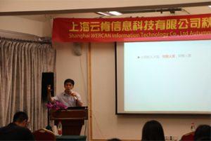 การประชุมร่วมกันในโรงแรม Wanxuan Garden, 2015