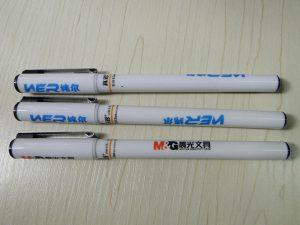 โซลูชันการพิมพ์ปากกา One-Stop